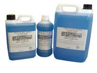 Hypo-Allergenic Odour Eliminating Pet Bedding Laundry Liquid
